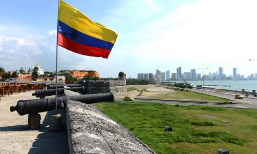 About Cartagena Colombia - Walled City
